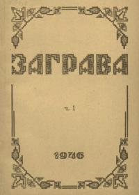 book-17839