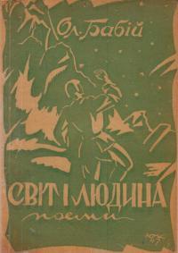 book-1784