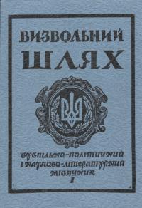 book-17844