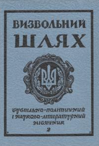 book-17845