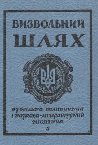 book-17846