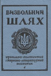 book-17847
