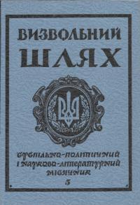 book-17848