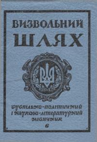 book-17849