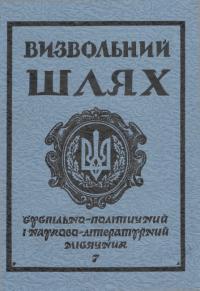 book-17850