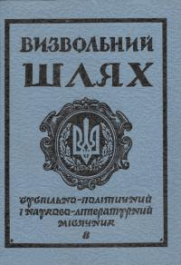 book-17851