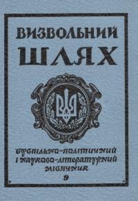book-17852