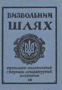 book-17853