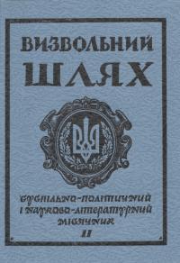 book-17854