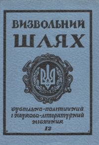 book-17855