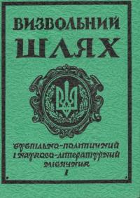 book-17856