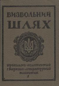 book-17857
