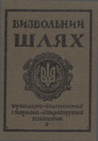 book-17859