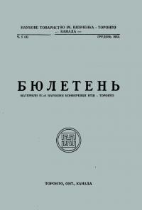 book-1786