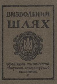 book-17860