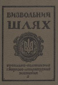 book-17861