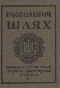 book-17862