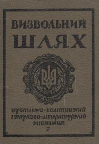 book-17863