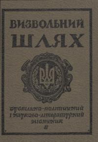 book-17864