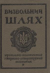 book-17865