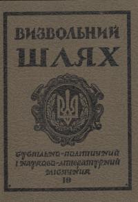 book-17866