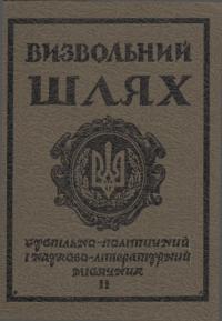 book-17867