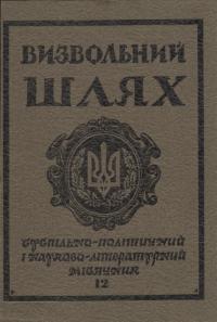 book-17868