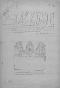 book-17869