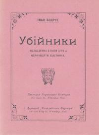 book-1787
