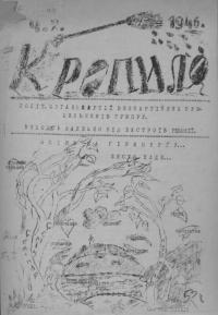 book-17873