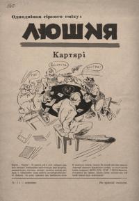 book-17874