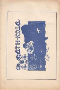 book-17875