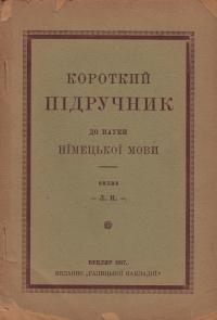 book-1788