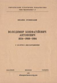 book-17880