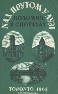 book-17881