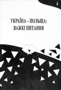 book-17884