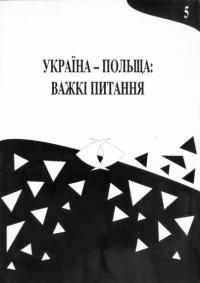 book-17885