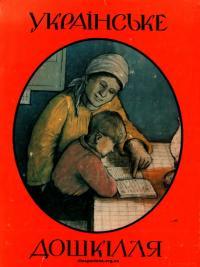 book-17886