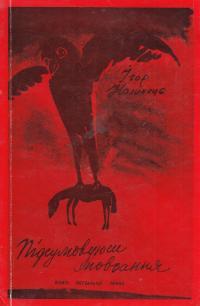 book-1789