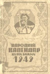 book-17894