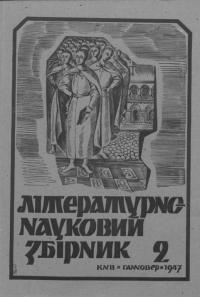 book-17897