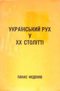 book-179