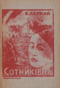 book-17903