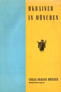 book-17911