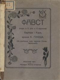 book-17912