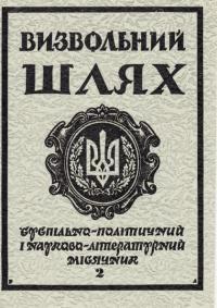 book-17914