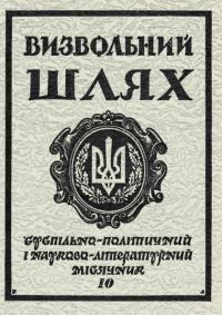 book-17921