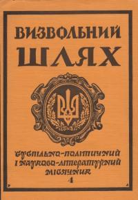 book-17927