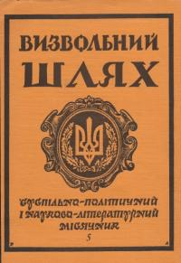 book-17928