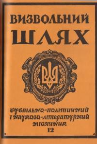 book-17934